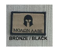 Morale Patch Special Ops Gear - MOLON LABE - HELMET - BRONZE & Black