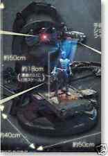 Used Bandai Tamashii Collectors S.I.C. Hero Saga Vol.01 Escape Pre-Painted