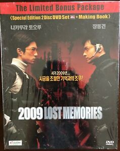2009 Lost Memories (Limited Bonus Package: 2 DVD Set+Book) Korean New OOP