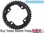 Shimano-SLX-Dynasys-10-velocita-38-40-T-104-BCD-PARACATENA-Deore-XT-FCM-785-pronto miniatura 1
