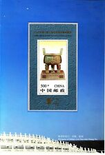 China PRC 1996-11 Block 76 B ** ungezähnt im Folder imperforated