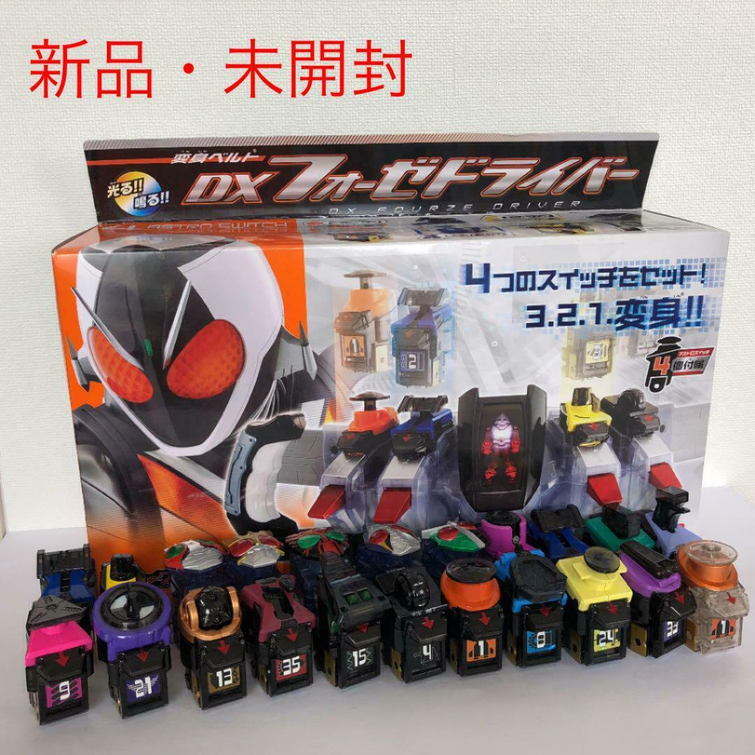 New item not opened Kamen Rider Fourze Fose with driver bonus