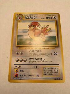 Pokemon Base Set Pidgeotto Non-Holo Rare NEAR MINT 22//102
