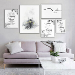 Black Whit Canvas Painting Arabic Calligraphy Posters Quotes Print Home Decor