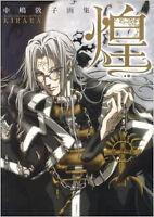 Trinity Blood Art Book JAPANESE Atsuko Nakajima