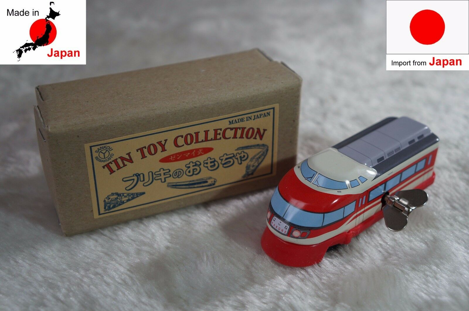 Made in Japan windup tin plate toy HAKONE train collectible figure plarail tw