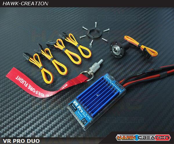 DUALSKY VR ProDuo High end Linear Regulator 15A BEC