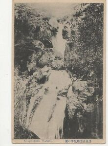 Chigo-Otoshi-Waterfall-Japan-Vintage-Postcard-103a