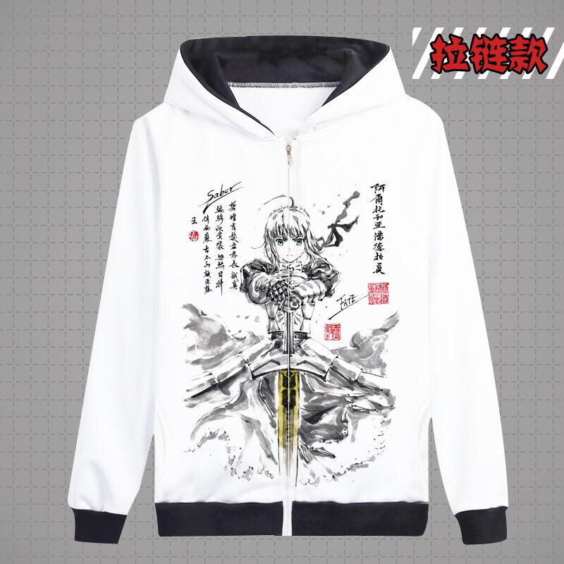 Anime Fate/Grand Order Zipper Hoodies Unisex Cardigan White Overcoat Coats#001