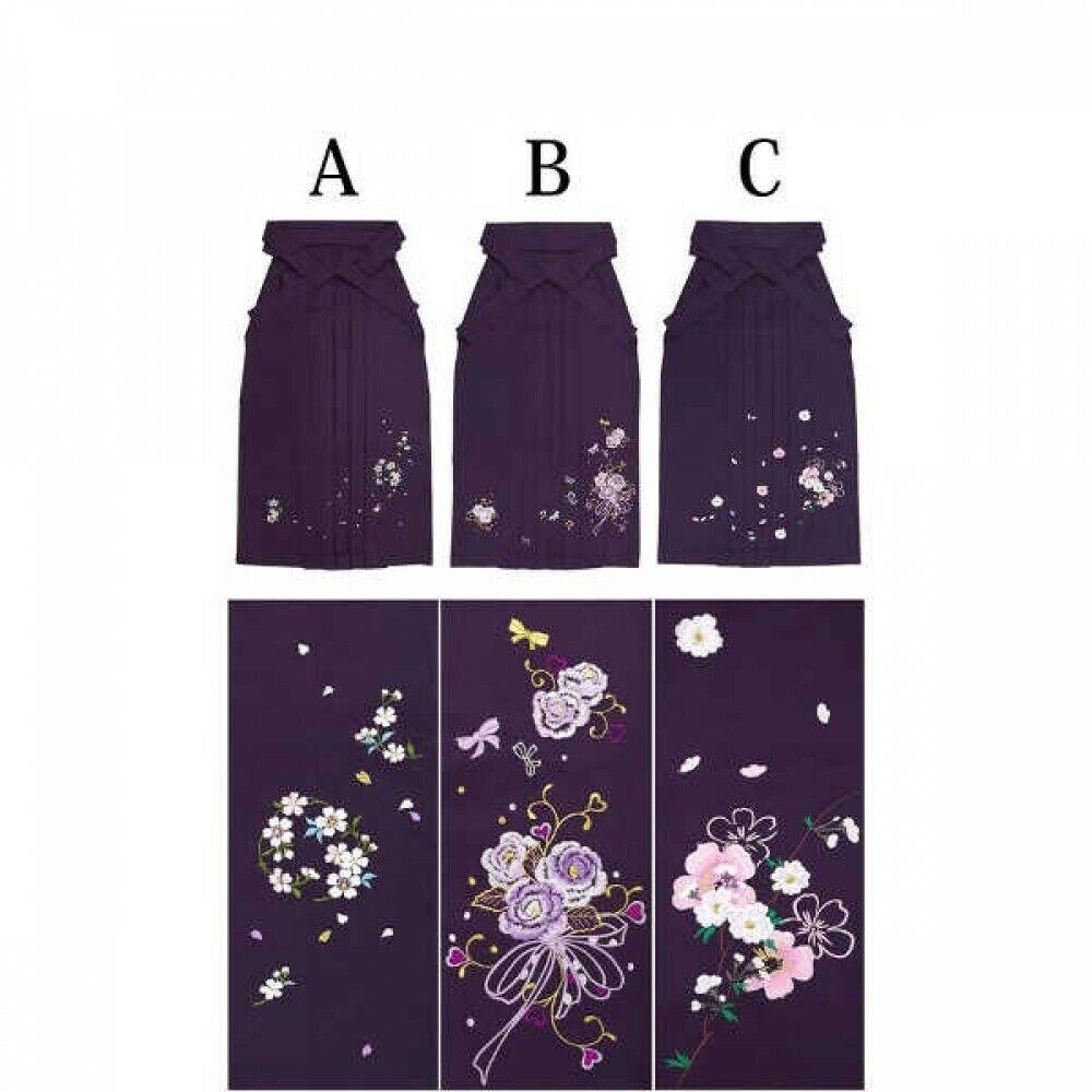 Japanese Women's Kimono Embroidery HAKAMA Skirt Deep Purple Fast Ship Japan EMS
