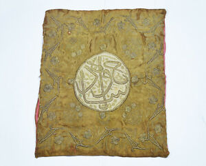 18-C-ANTIQUE-OTTOMAN-TURKISH-EMBROIDERY-TEXTILE-PANEL-WITH-ARABIC-SCRIPTION