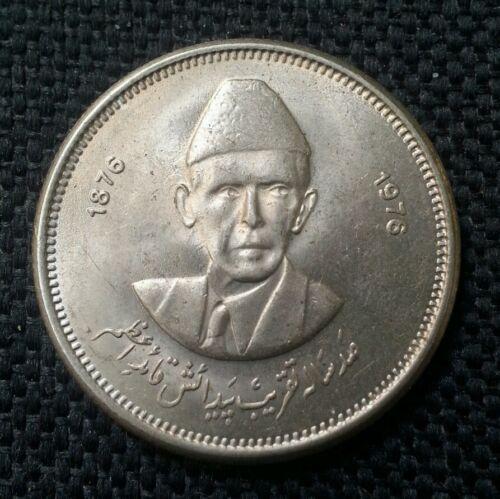 PAKISTAN 50 PAISA QUAID E AZAM BIRTH CENTENARY COMMEMORATIVE COIN 1976 UNC LOOK!