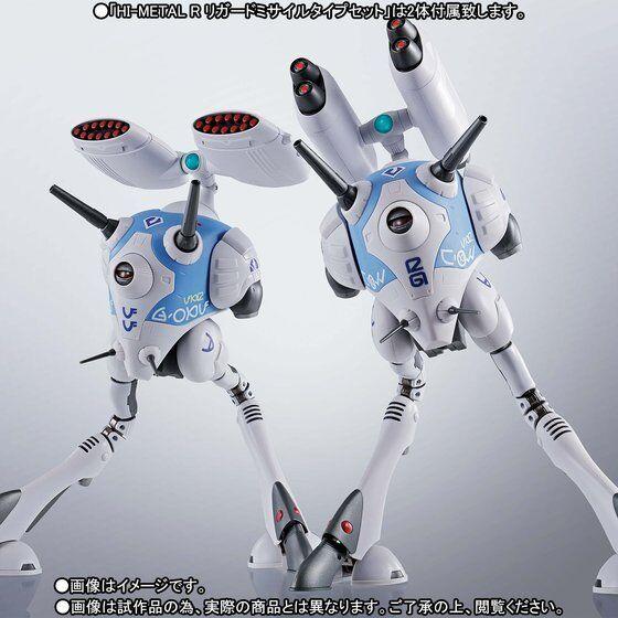 Bandai Macross Hi-Metal R Tacticalpod regult missile type set Japan version