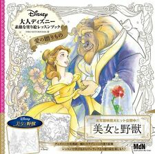NEW Disney Famous Scene Coloring Book Adult Japan Beauty And The Beast
