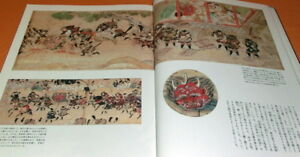 RARE-Emakimono-picture-scroll-of-YOKAI-Monster-book-japan-japanese-0680