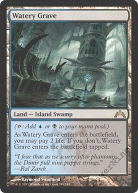 4 PLAYED Watery Grave - Land Gatecrash Mtg Magic Rare 4x x4