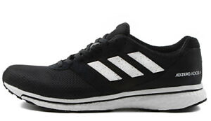 0ab08743c6f Image is loading adidas-Adizero-Adios-4-Boost-Mens-Running-Shoes-