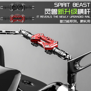 SPIRIT-BEAST-Motorcycle-Reinforcement-Rod-Cross-Balance-Bar-PitBike-Motocross