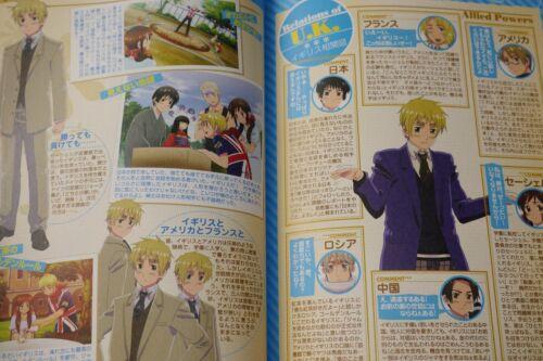 Gakuen Hetalia Portable Official Visual Fan Book JAPAN Hetalia Axis Powers