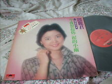 a941981 Teresa Teng LP 鄧麗君 今夜想起你 島二 Japan Love Songs Volume 2