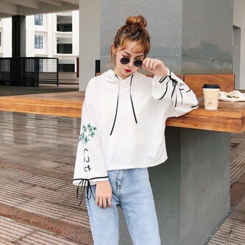Femmes Fille Brodé à Capuche Loose Pullover japonais Lace Up Top kawaii mignon
