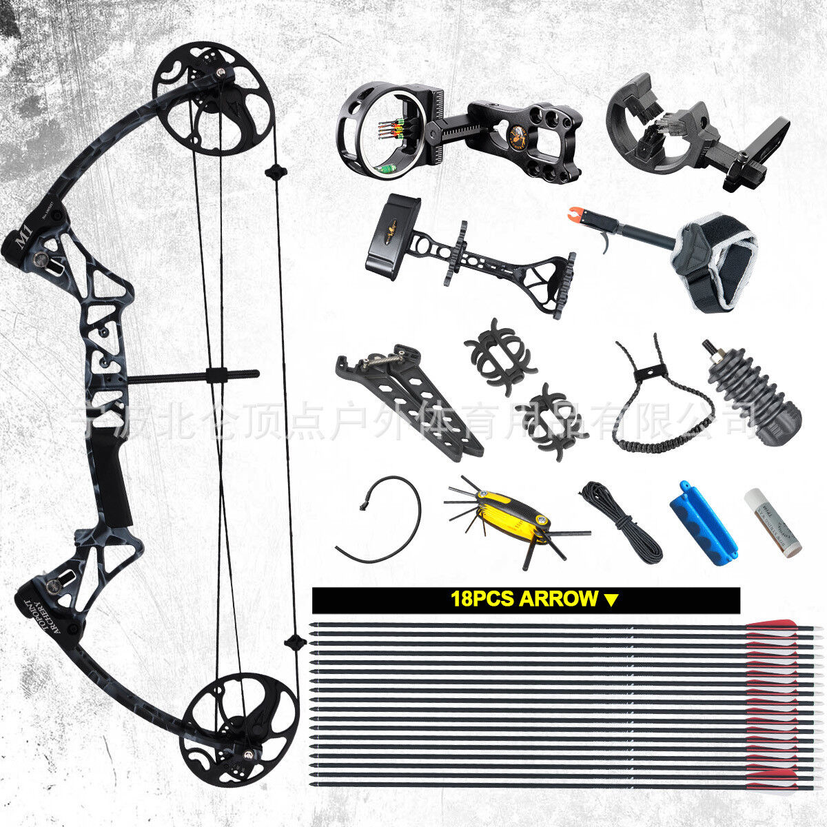 TOPOINT M1 15-70LB Compund Bow and Arrow Hunting Target Archery Adult Set Whole