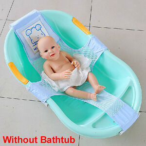 Baby Kids Toddler Newborn Safety Shower Bath Seat Tub