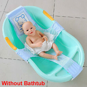 baby kids toddler newborn safety shower bath seat tub bathtub support net cradle ebay. Black Bedroom Furniture Sets. Home Design Ideas