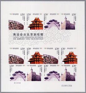 China-PRC-2008-20-Olympiade-sk-Olympics-London-Sticker-3997-4000-Kleinbogen-MNH