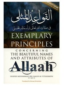 Exemplary-Principles-Concerning-The-Beautiful-Names-amp-Attributes-of-Allah
