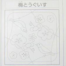 Nightingale & Ume Pink Hana Fukin Olympus #384 Sashiko Kit Japanese Cotton TB184