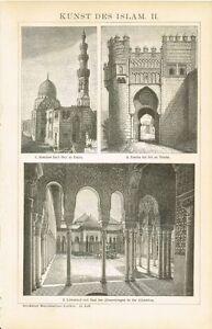Tafel-ISLAMISCHE-KUNST-ARCHITEKTUR-ALHAMBRA-TOLEDO-1894-Original-Holzstich