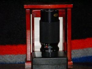 Pre-Owned-Chinar-M-C-Macro-80-205-Camera-Lens