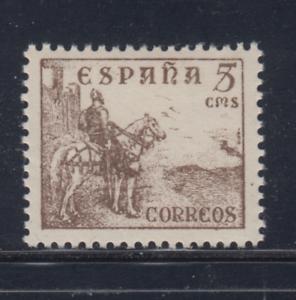 ESPANA-1949-NUEVO-SIN-FIJASELLOS-MNH-EDIFIL-1044-5-cts-CID