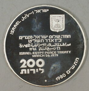 1980-Israel-200-Lirot-Silver-BU-Independence-Day-Shalom-Commem-Coin-in-Holder