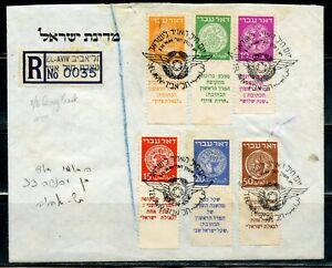 ISRAEL-SCOTT-1-6-DOAR-IVRI-LOW-VALUE-TABS-REGISTERED-COVER-WITH-SPECIAL-CANCEL