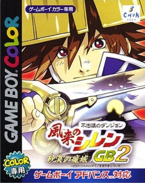 Fushigi no Dungeon: Fuurai no Shiren GB2: Sabaku no Majou Game Boy Color