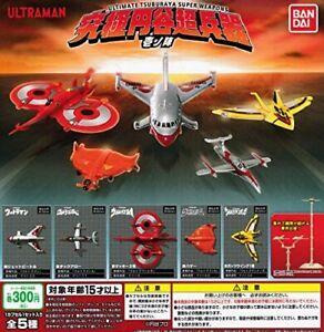 (Capsule Toy) Ultraman Ultimate Tsuburaya Super Waffe 1 [alle 5 Sets (Full Comp)