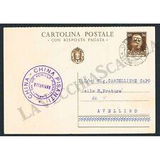 SP180 - Catolina Postale 30cent da Ottaviano China Pisanti