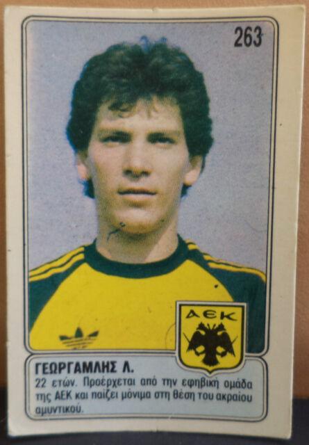 VHTF COLLECTIBLE GREEK SOCCER CARD 1985-86 ''LISANDROS GEORGAMLIS'' AEK ATHENS