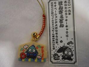 Sanrio Japanese Omamori Good Luck Lucky Charm Little Twin Stars