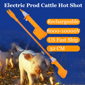 No Shaft Hot Shot Rechargeable Livestock Prod Only