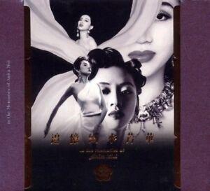 Anita-Mui-In-The-Memories-Of-Anita-Mui-New-CD-Hong-Kong-Import