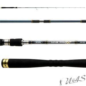 Mitchell Mag Pro RZT 182 Spin 4-18G UL Spinnrute 36T Carbon Belly Boat Rute Ava