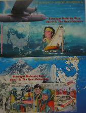 Malaysia Miniature Sheet (20.02.2000) - Spirit of the New Malaysian 2 pcs