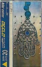 ISRAEL BEZEQ BEZEK PHONE CARD TELECARD 20 UNITS PALM