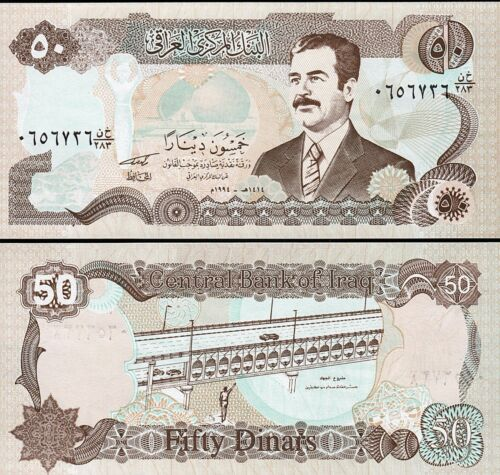 IRAQ 50 DINARS 1994 UNC P-83 WITH SADDAM HUSSEIN