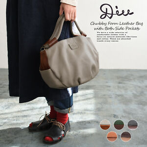 Authentic-from-Japan-DIU-Two-Way-Leather-Tote-Bag-Green
