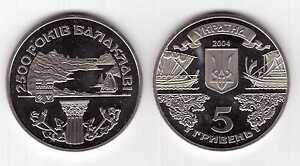 UKRAINE-5-HRYVNA-UNC-COIN-2004-YEAR-KM-205-2500th-ANNI-BALAKLAVA