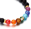 7-Chakra-Bracelet-Lava-Healing-Stones-Beaded-Gemstones-Beads-Elastic-Yoga thumbnail 18